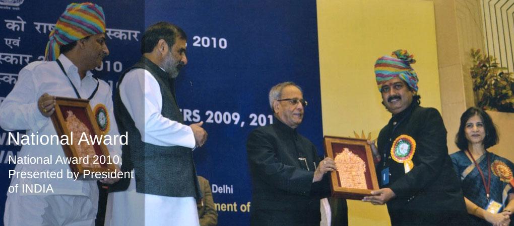 Slider-National-Award
